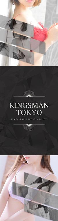 KINGSMAN TOKYO