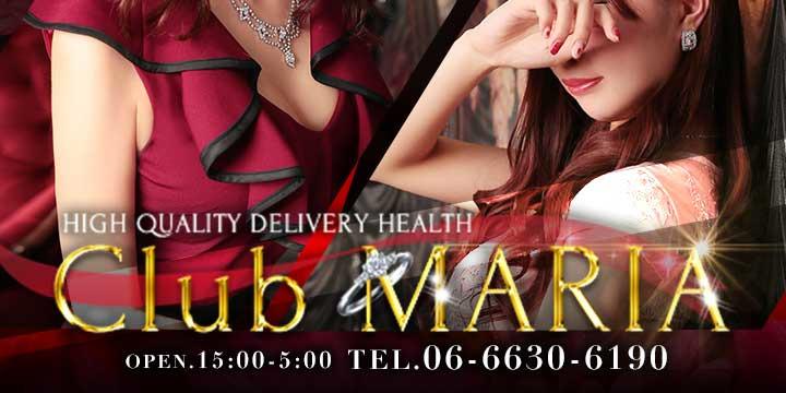 Club MARIA(クラブマリア)
