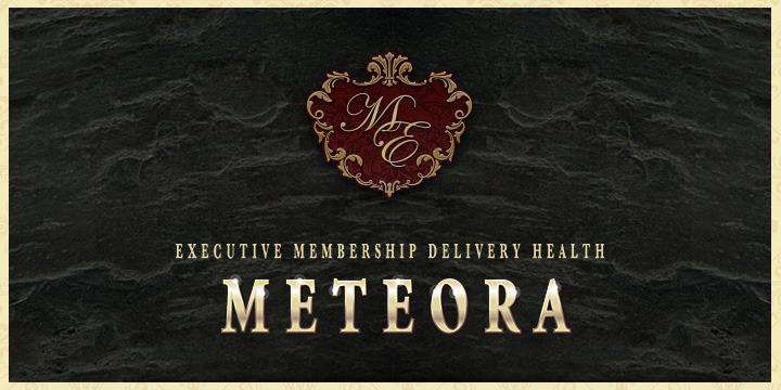 METEORA ~メテオラ~