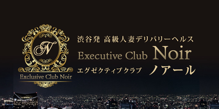 Executive Club Noir