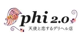 Phi2.0