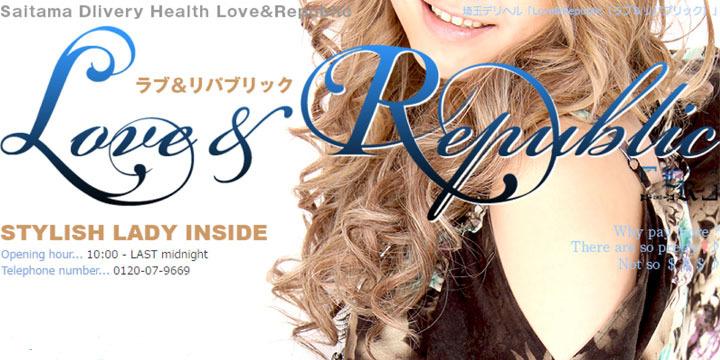 Love&Republic(ラブ&リパブリック)