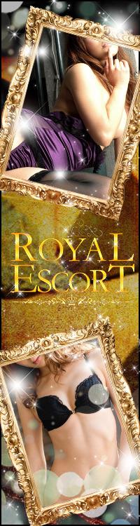 Royal Escort