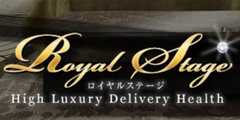 ROYAL STAGE -ロイヤルステージ-