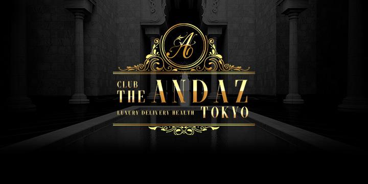 CLUB THE ANDAZ TOKYO(アンダーズ)