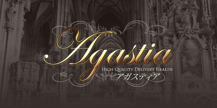 Agastia ~アガスティア~